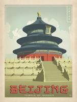 VINTAGE ADVERTISING BEIJING CHINA TEMPLE #JOEAND 116758