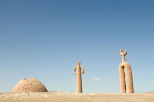 Peru Desert 1 #82783